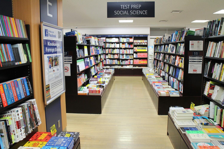 新宿南店の洋書と海外雑貨