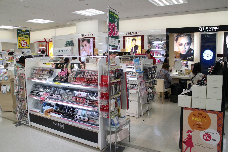 「セブン美のガーデン」大井町店