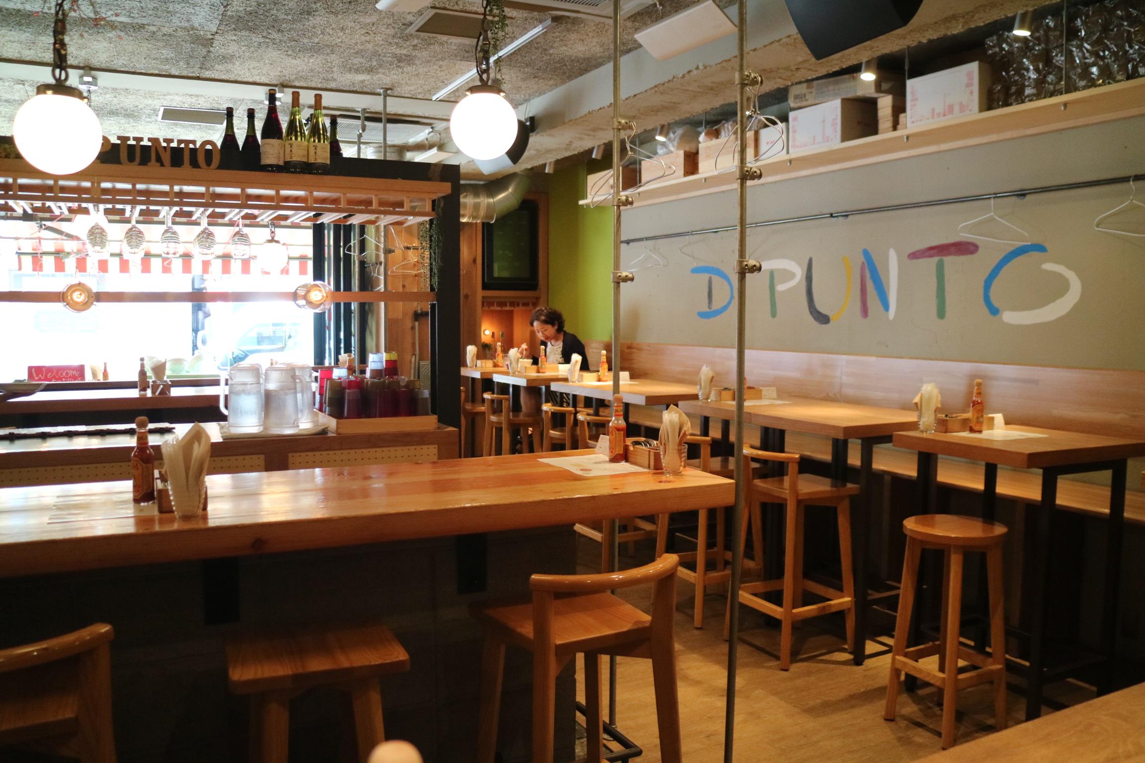 ワインバル「Di PUNTO(ディプント)」の既存店舗