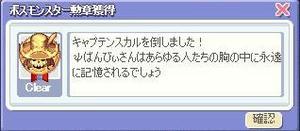 7ee178e2.JPG
