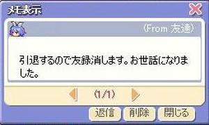 438e5014.JPG
