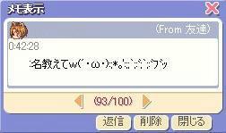 fcf5347f.JPG