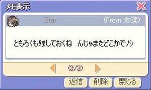 9c4f0ac4.JPG