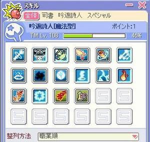 3616629e.JPG