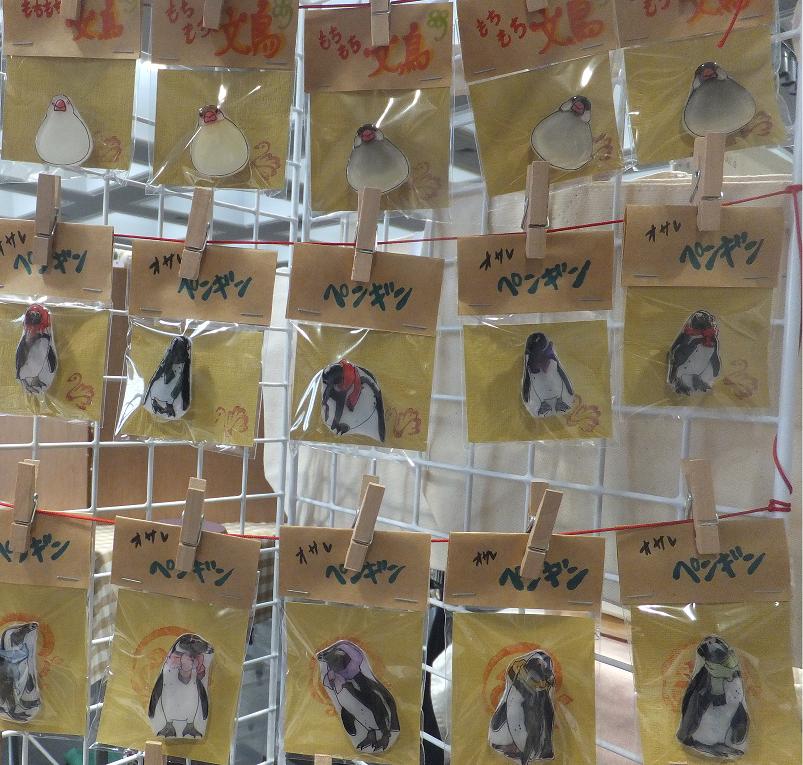 2014年京都アートダイブ出展品(ブローチ)