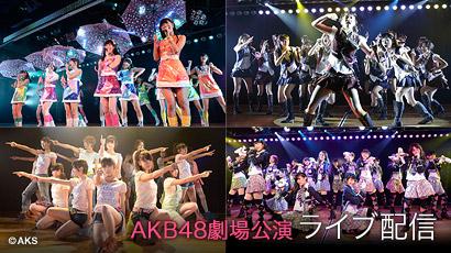 AKB48,SKE48,HKT48,NMB48