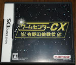 071117GCCX1.jpg