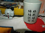 071127ichiban1.jpg