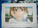 080203-akiba-3.jpg