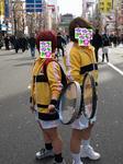 080217-akiba-3.jpg
