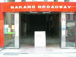 080221-nakano-1.jpg
