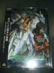 080326-DVD00-1.jpg
