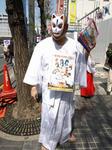 080406-akiba-7.jpg