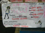 080419-iosysfuko-1.jpg