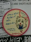 080425-akibaeva-2.jpg