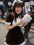 080428-akiba-8.jpg