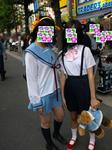 080428-akiba-10.jpg