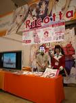 080504-DP-Riccota-2.jpg