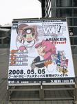 080505-WHF18-1.jpg