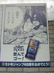 080528-roots-20.jpg