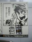 080528-roots-21.jpg
