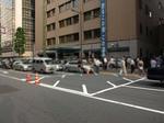 080608-jiken-3.jpg