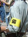 080615-akiba-4.jpg