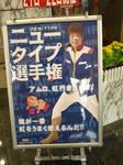 080623-wakaiosamu-1.jpg