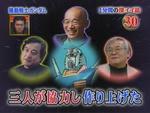 080707-iihanashi-7.jpg