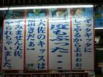 080721-corasawa-3.jpg
