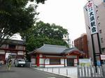 080802-nagoya-5.jpg