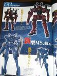080925-GundamA-3.jpg