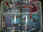 080925-GundamA-11.jpg