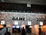 081011-GameShow-1.jpg