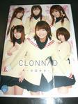 081103-CLONNAD-1.jpg