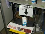081103-sukima-yosu-3.jpg