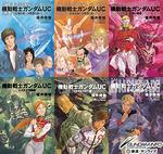 081105-GundamInfo-1.jpg