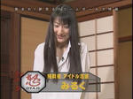 081113-oyaji-2.jpg