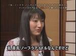 081113-oyaji-4.jpg