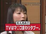 081113-oyaji-8.jpg
