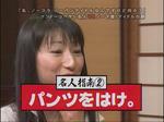 081113-oyaji-9.jpg