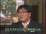 081113-oyaji-12.jpg