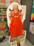 081212-koihime-4.jpg