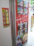 081212-koihime-9.jpg
