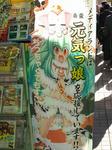 081212-koihime-10.jpg