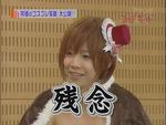 090121-kusano-16.jpg