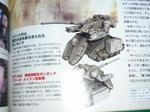 090124-GunA-3-6.jpg