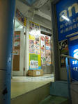 090206-nishimon-11.jpg