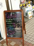 090206-taipei-15.jpg