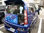 090321-oosaka-itasya-9.jpg